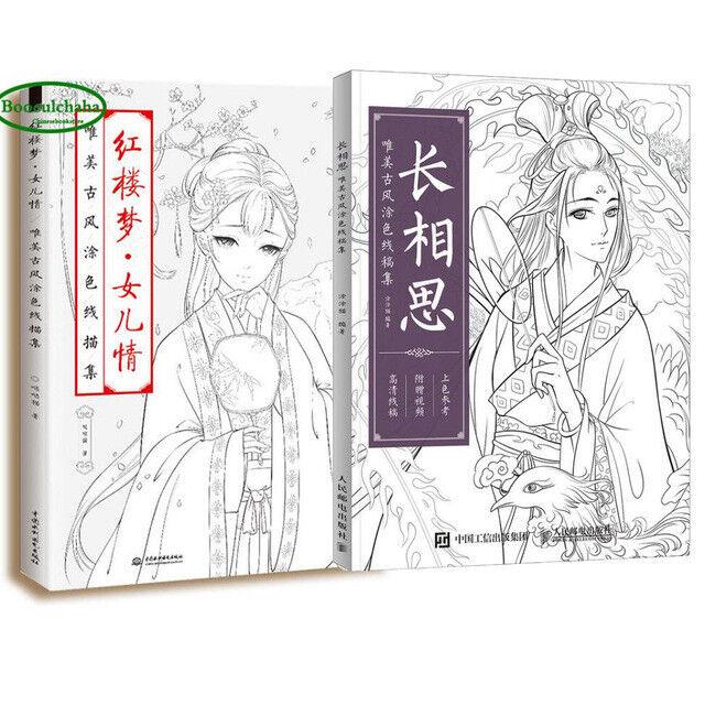 580 Coloring Book Kid HD