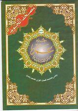 10 x Juz Amma Tajweed Quran Color coded /Dar Marifa Mushaf amma part juzu para