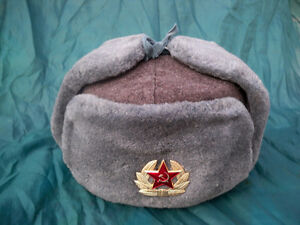 09a6070a295 Image is loading RUSSIAN-GREY-MILITARY-WINTER-USHANKA-HAT-WITH-SOVIET-