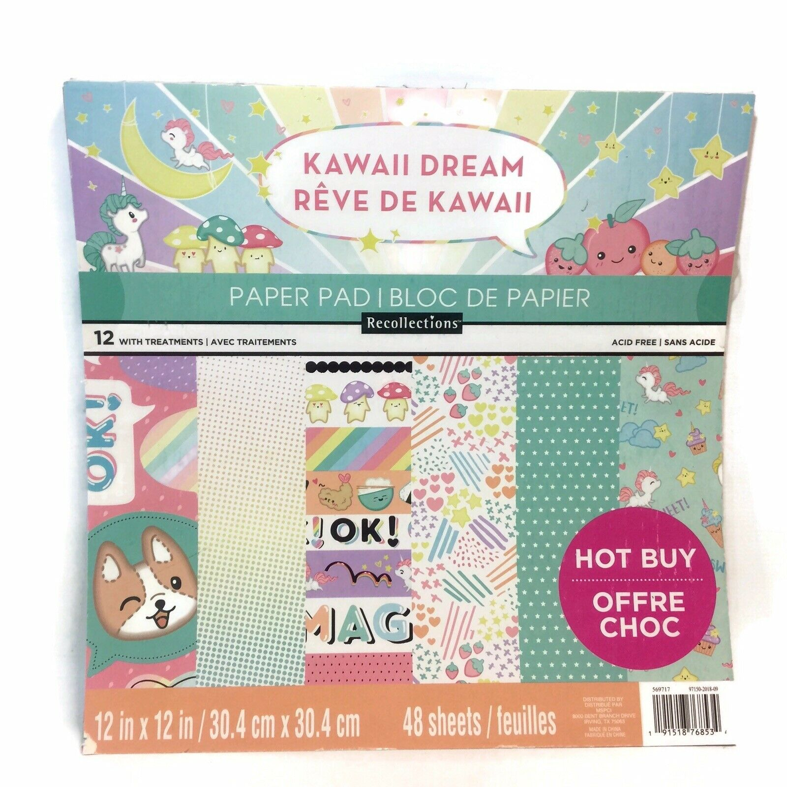 """Rainbow Dreamland 12/"""" x 12/"""" Paper Pad by Recollections,Unicorn,Scrapbooking"""