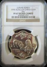 1995 China Scallop Pig, 1 oz Silver, NGC Proof 67 Ultra Cameo