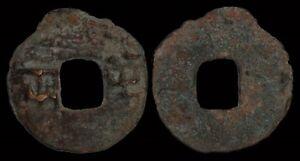 China-Qin-Kingdom-Warring-state-period-large-6-zhu-ban-liang