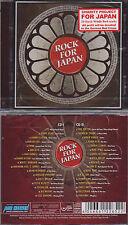 Rock For Japan (2CDs), unreleased AOR, FM, Grand Design,Harlan Cage,Harem Scarem