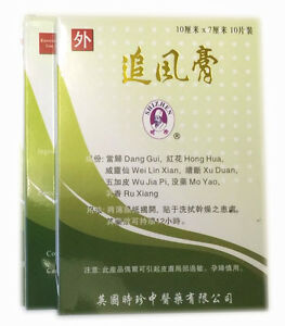 2 PACCHETTI 20 zhui Feng Gao Herbal medicato Cerotto patch..