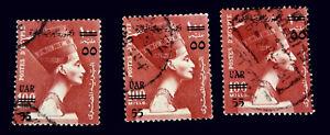 HonnêTe 1958 Uar Egypte/nefertiti Avec Surimpression/utilisé-afficher Le Titre D'origine