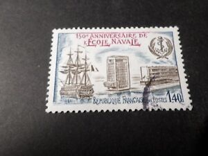 FRANCE 1981, timbre 2170, ECOLE NAVALE, BATEAU, SHIP, oblitéré, VF STAMP
