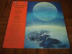 LP-Hong-Kong-LP-of-Colourful-Clouds-Hong-Kong-Philharmonic-Oechestra-Ke
