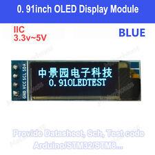 "Blue IIC I2C 0.91"" 128X32 Small OLED LCD Display Module for Arduino Uno 3.3V-5V"
