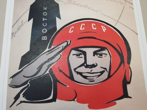 Soviet Russian Space Atheism Propaganda Poster Print GAGARIN NO GODS or ANGELS