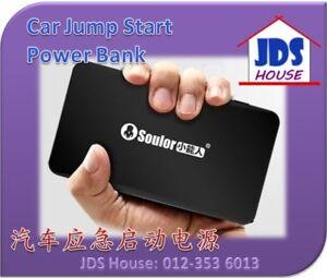 5/12V Emergency Car Jump Start Starter Lithium Power Bank