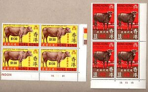 image is loading hong kong 1973 chinese lunar new year ox - Chinese New Year 1973