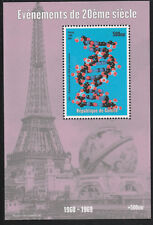Guinea 6127-  1998 EVENTS OF 20th CENTURY DNA MODEL HELIX  perf m/sheet u/m