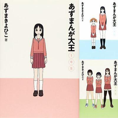 Azumanga Daioh 1~4 Complete set JAPAN Kiyohiko Azuma manga