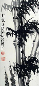 Chinese-aquarel-watercolor-039-bamboo-039-paper-with-silk-border-signed-and-stamped