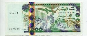 Argelia - Algeria 2000 Dinars ALGERIE DZ 2000da