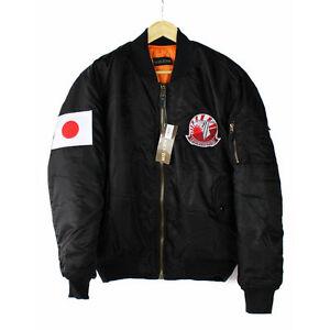 Japan MA-1 Flight Jacket Bomber Nasa japanese NEW | eBay