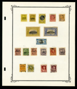 Crete-Early-Error-and-Specialty-Stamp-Collection