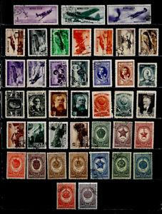 RUSSIA-1940-039-S-STAMP-COLLECTION