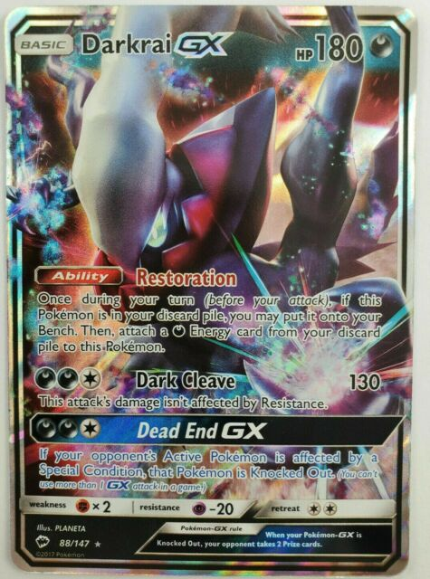 88a//147 Ultra Rare Promo *Mint* Pokemon Burning Shadows Darkrai GX