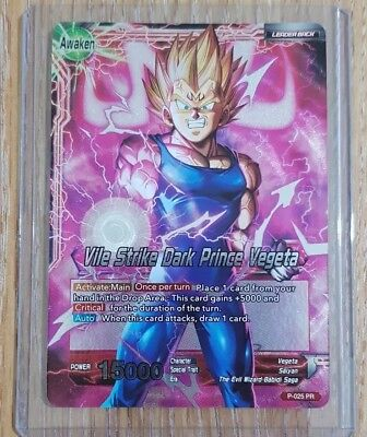 DRAGON BALL Z DBZ DBS HEROES CARD PRISM HOLO CARTE GDPB-04 PROMO JAPAN MINT