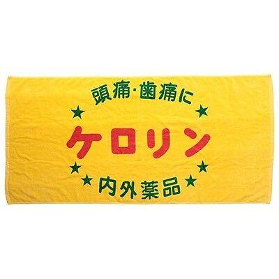 "KERORIN Nostalgic Japanese Bathhouse 100% Cotton Bath Towel 60 X 120cm 24"" X 48"""