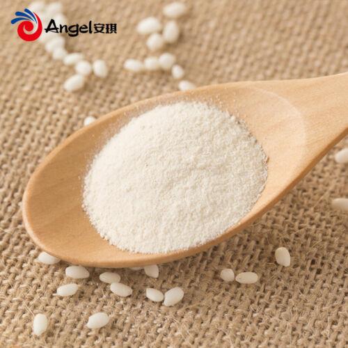 Snacks Chinese Food Material Rice Leaven Jiuqu米酒曲醪糟曲子 糯米酒酿酵母甜味型风味型 安琪甜酒曲8g*20bag