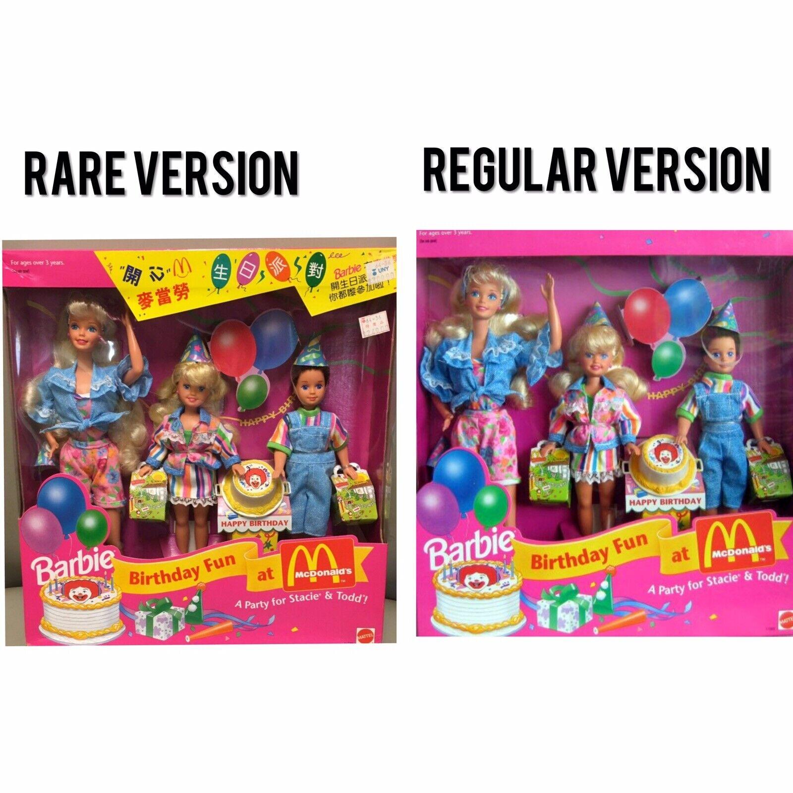 Raro Asiática versión    Barbie Cumpleaños Diversión a McDonalds una fiesta para 1993 Muñeca nunca quitado de la caja
