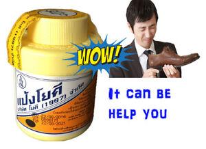 Yoki-Powder-Antiperspirant-Deodorant-Bad-Smell-Foot-Feet-Shoes-Anti-Odor-Fresh