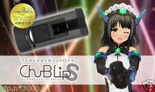New model Wireless controller Chu-B Lip S Japan PC Game KISS Custom Maid 3D 2