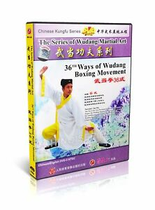 Chinese-Kungfu-Martial-Art-36TH-Ways-of-Wudang-Boxing-Movement-by-Yue-Wu-DVD