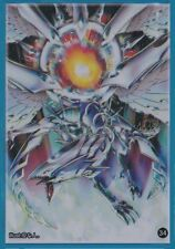 (100)YuGiOh Card Protecter Deep-Eyes White Dragon Card Sleeves 100 Pcs 63x90 mm