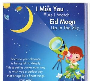 Eid card eid mubarak greeting i miss you on eid day card wife friend image is loading eid card eid mubarak greeting i miss you m4hsunfo