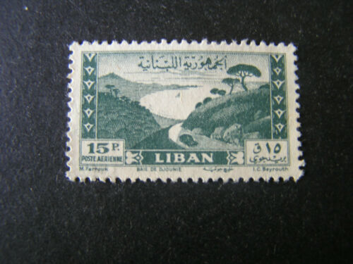 *LEBANON, SCOTT # C146, 15p. VALUE DARK GREEN 1948 AIR POST BAY TYPE ISSUE MNG