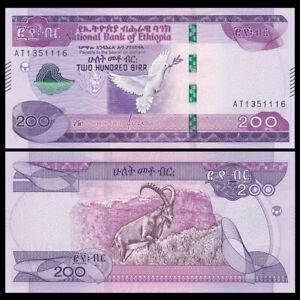 Ethiopia 200 Birr, 2020, P-New, Banknote, UNC
