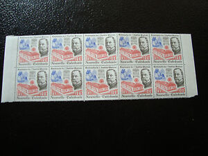 NOUVELLE-CALEDONIE-timbre-yt-n-563-x10-majorite-n-Z2-stamp