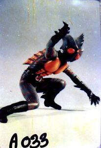 """8/""""Japanese Heros Kamen Rider V3 Vinyl Model Kit 1//6"""