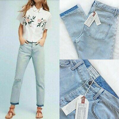 29 NWT Current//Elliott Slouchy Skinny Zephyr Denim Jeans Szs 24 31 32