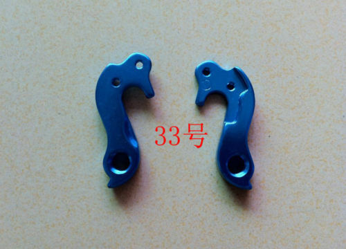 Blue Derailleur hanger dropout with bolts for CUBE reaction SCR for LYNSKEY Bike