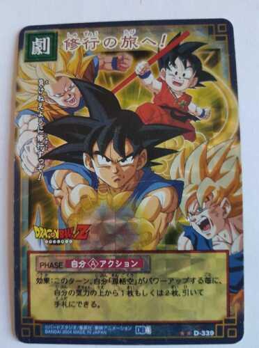 Carte Dragon Ball Z DBZ Card Game Part 4 #D-339 Prisme 2004 Version Vending