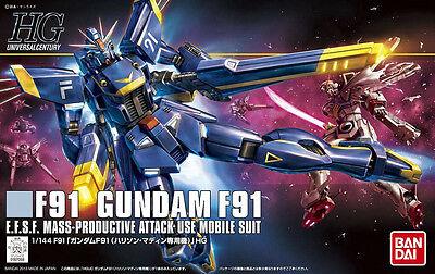 HGUC 1/144 Gundam F91 Harrison Maddin Custom Plastic Model Kit Bandai Japan