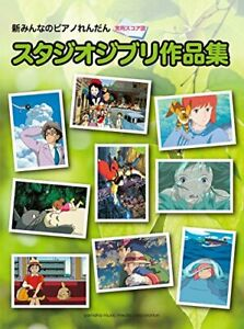 Everyne-039-s-Piano-Duet-Studio-Ghibli-Sheet-Music-Book