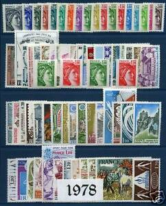 ANNEE-COMPLETE-NEUVE-XX-1978-TIMBRES-LUXE