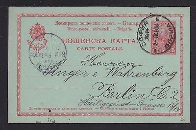 Bulgaria 1904 8 3x Postal Stationery Cards Sophia Roustchouk
