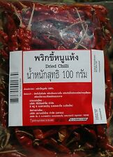 SUN DRIED WHOLE THAI CHILLI VERY HOT - SPICY SOUP CURRYS MEXICAN FREE INT POST
