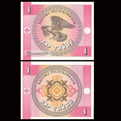 1993 UNC kyrgyzstan 1 Tyiyn 1//10 Bundle P-1 Lot 10 PCS