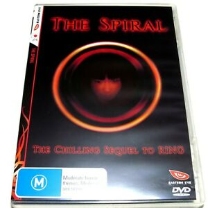 DVD-The-Spiral-The-Chilling-Sequel-To-Ring-R4