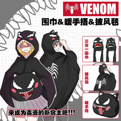 Venom Cute Cloak Pillow Hat Collar Gloves Blanket Black Winter Cosplay Gift