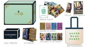 C97-Emblema-Fuego-Cipher-Limitado-Ventilador-Caja-Verde-Juego-Anime-Comiket