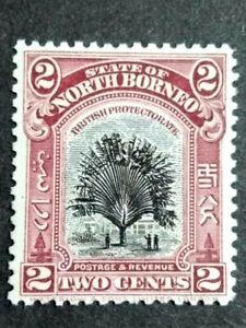 North-Borneo-1925-1928-Perf-12-1-2-12-5-2c-Lake-1v-MVLH