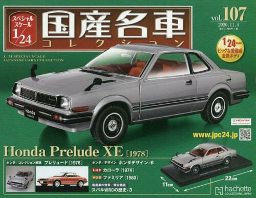 Japanese Famous Car Collection 107 Honda Prelude XE 1978 Hachette From Japan